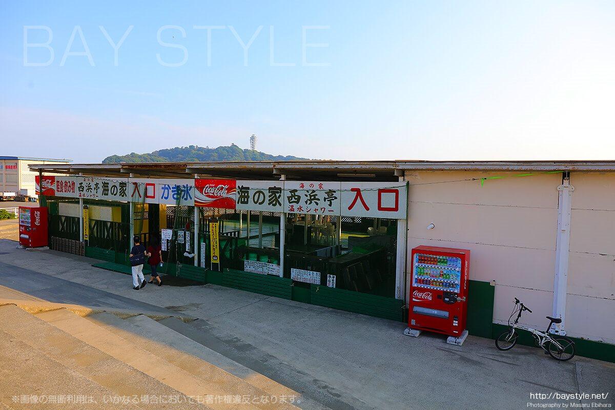 西浜亭、海鮮、しらす丼の江ノ島西浜海の家