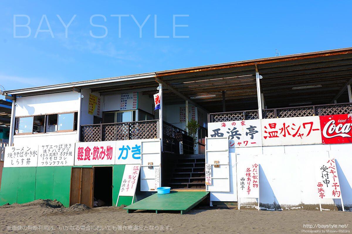 「西浜亭」海側店舗入り口