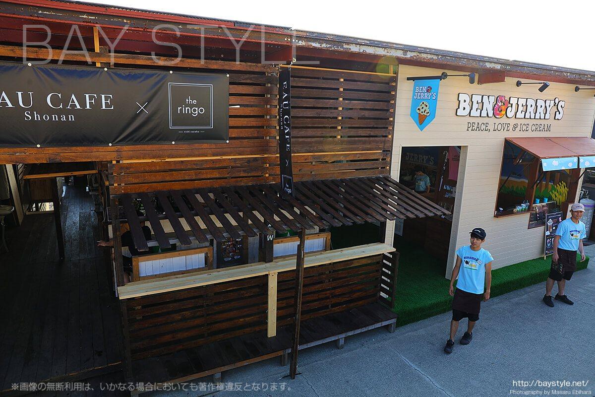 オウカフェ、ベン&ジェリーズは江ノ島西浜で楽しめるカフェ