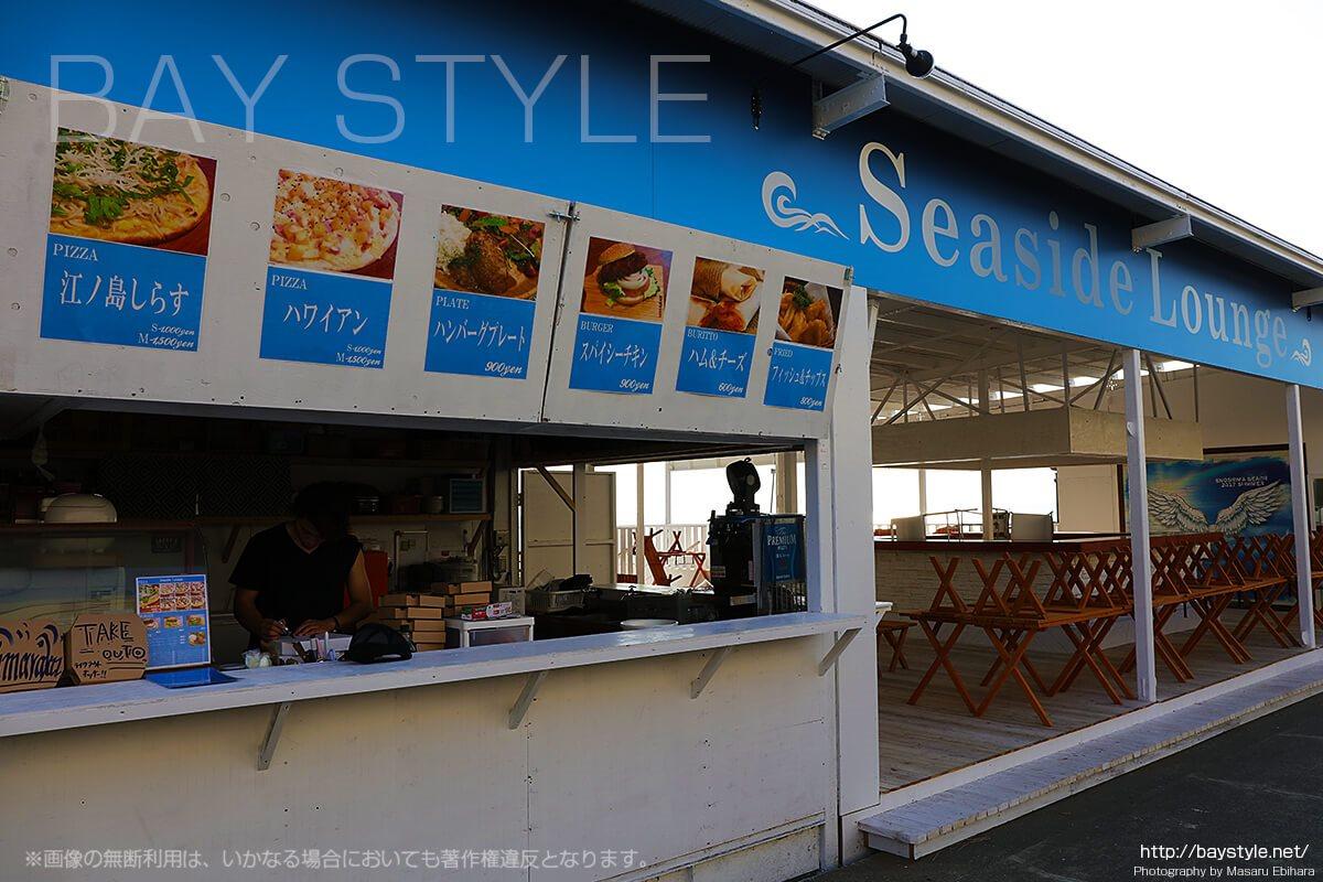 Seaside Lounge(シーサイドラウンジ)、江ノ島西浜海の家