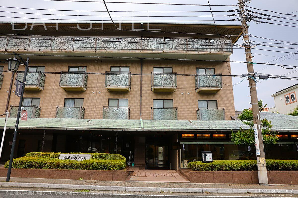 ダイヤモンド鎌倉別邸ソサエティ外観