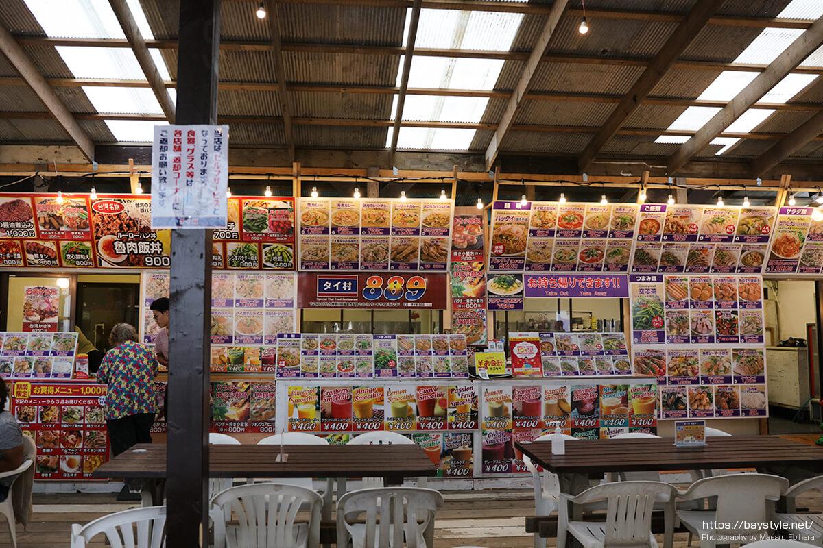 タイ料理889(タイ村内)、鎌倉由比ヶ浜海の家