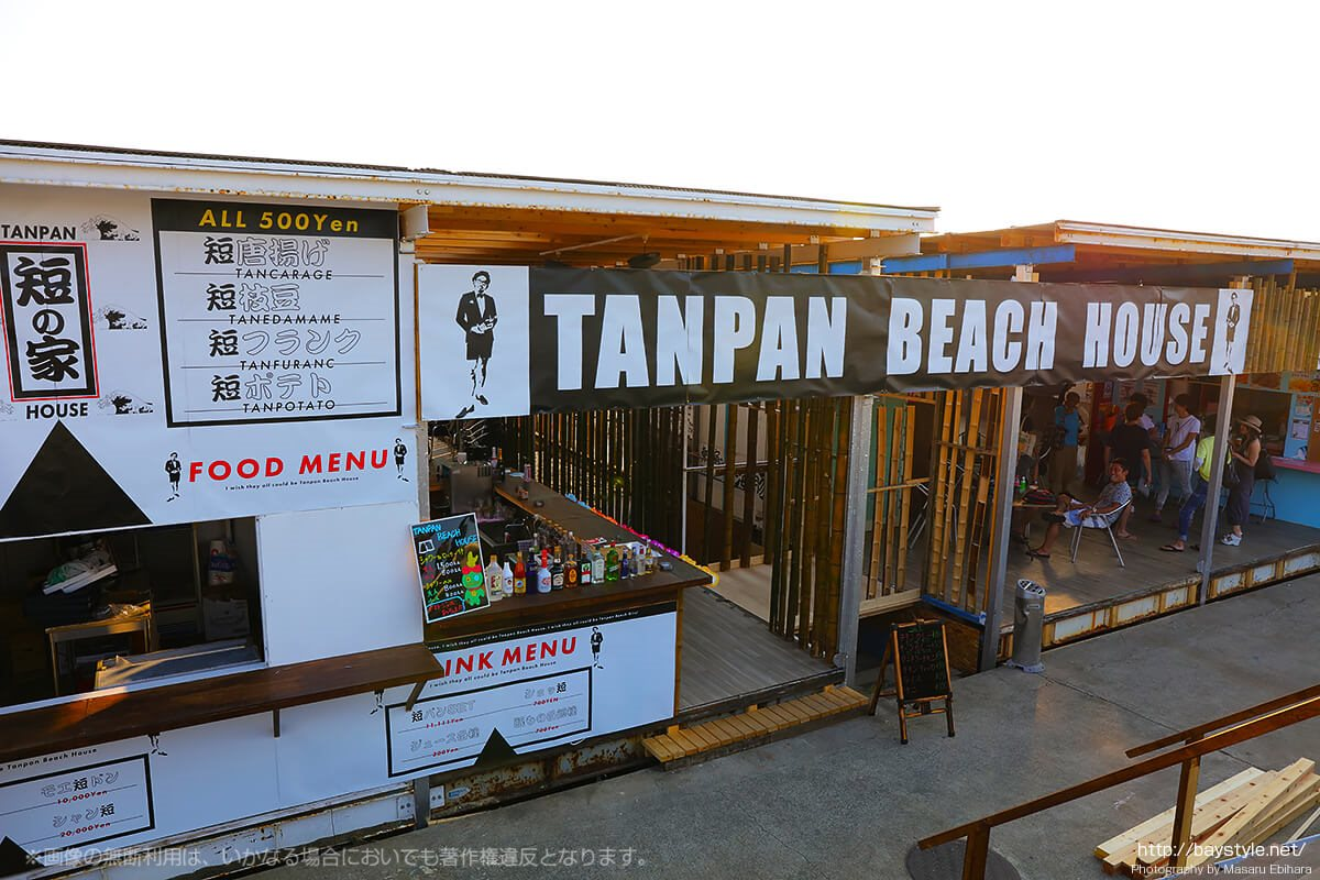 短パン「TANPAN BEACH HOUSE」、片瀬西浜海水浴場海の家
