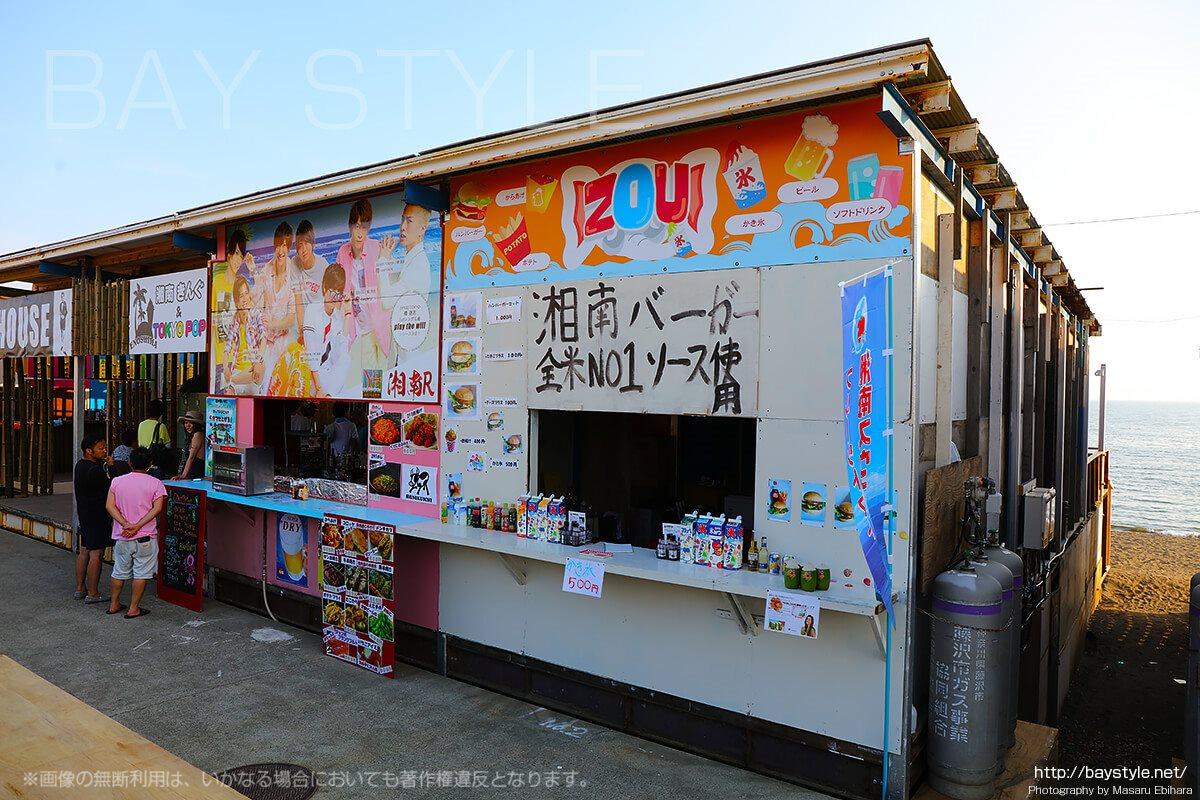 湘南きんぐ&TOKYO POP、江ノ島西浜海の家