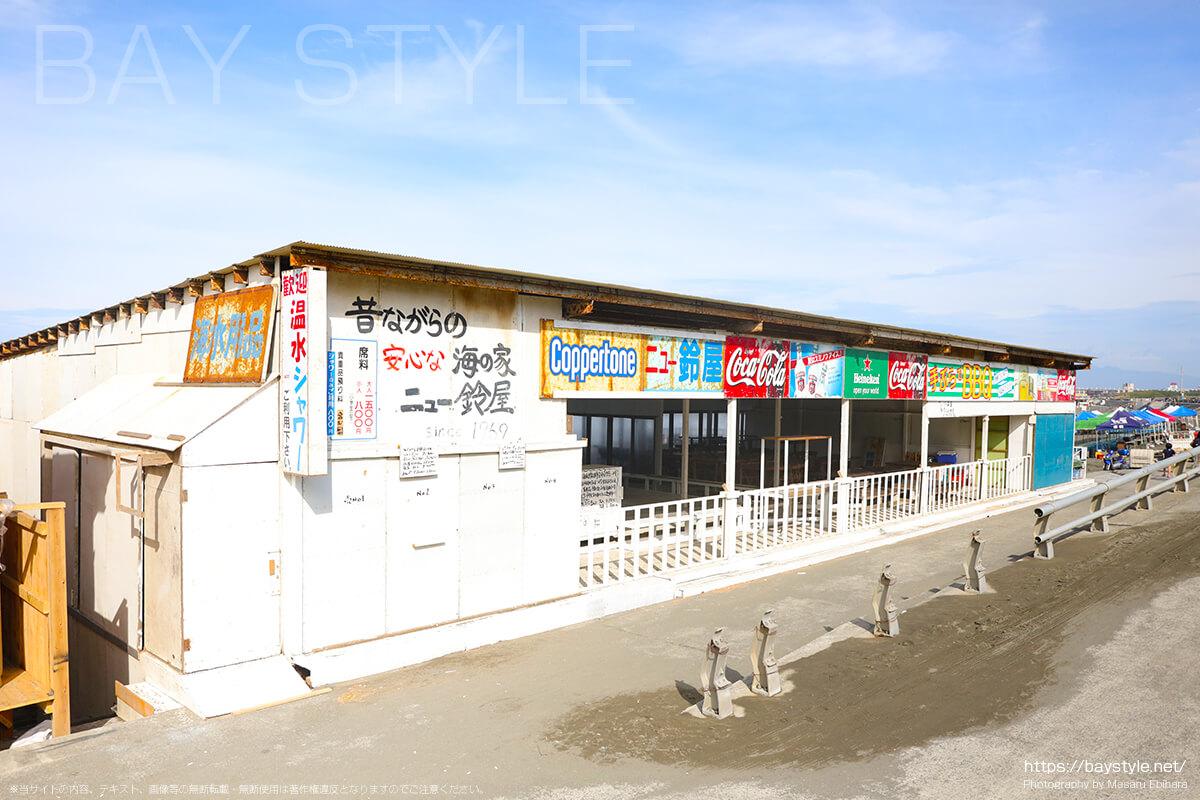 ニュー鈴屋、片瀬西浜海水浴場の海の家