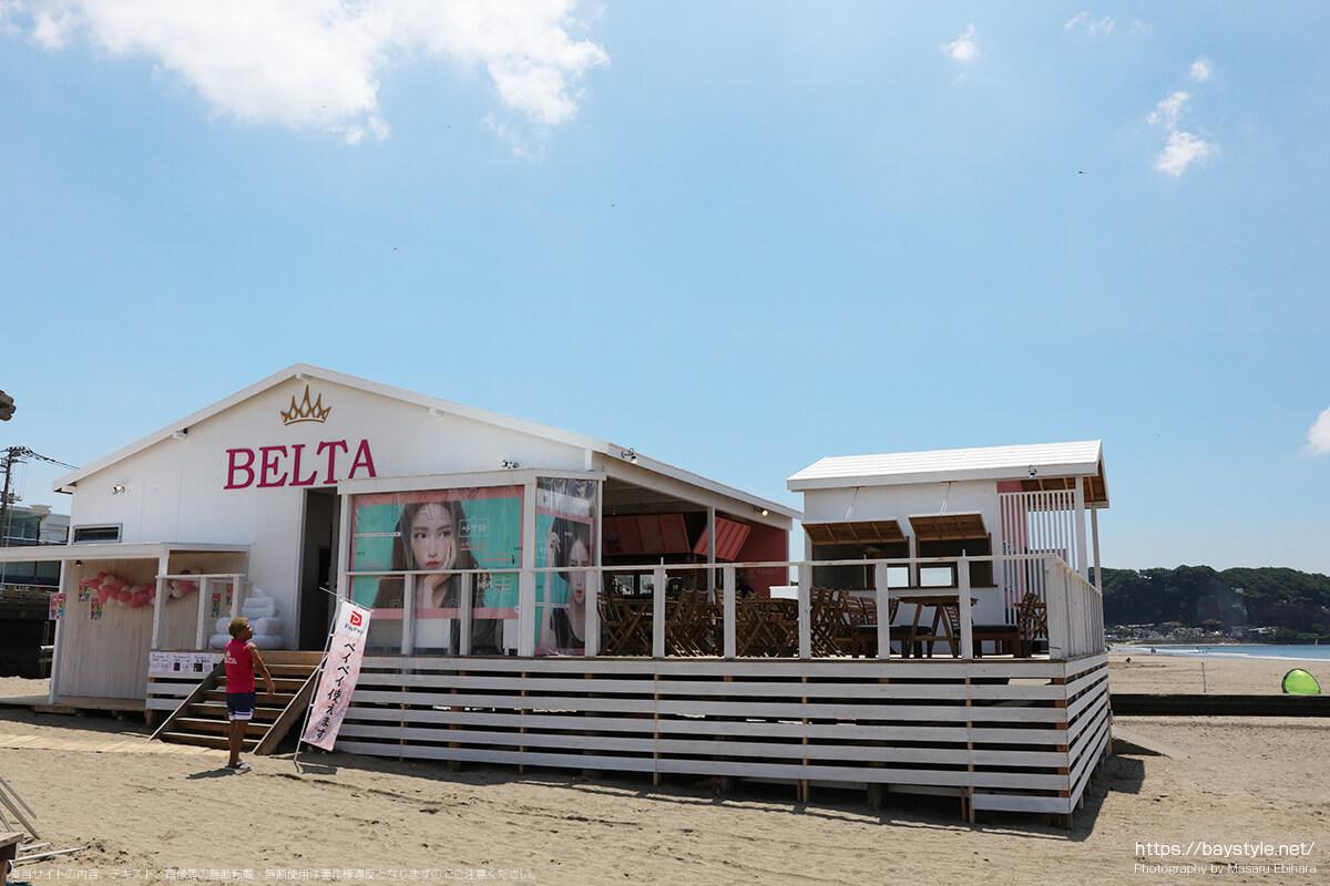 BELTA(ベルタ)、鎌倉由比ヶ浜海の家