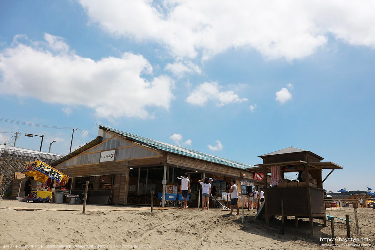かまくら茶屋まると、鎌倉由比ヶ浜海の家