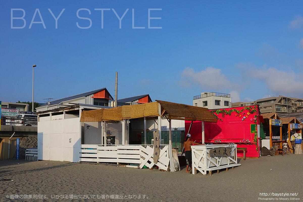さざ波、逗子海水浴場の海の家