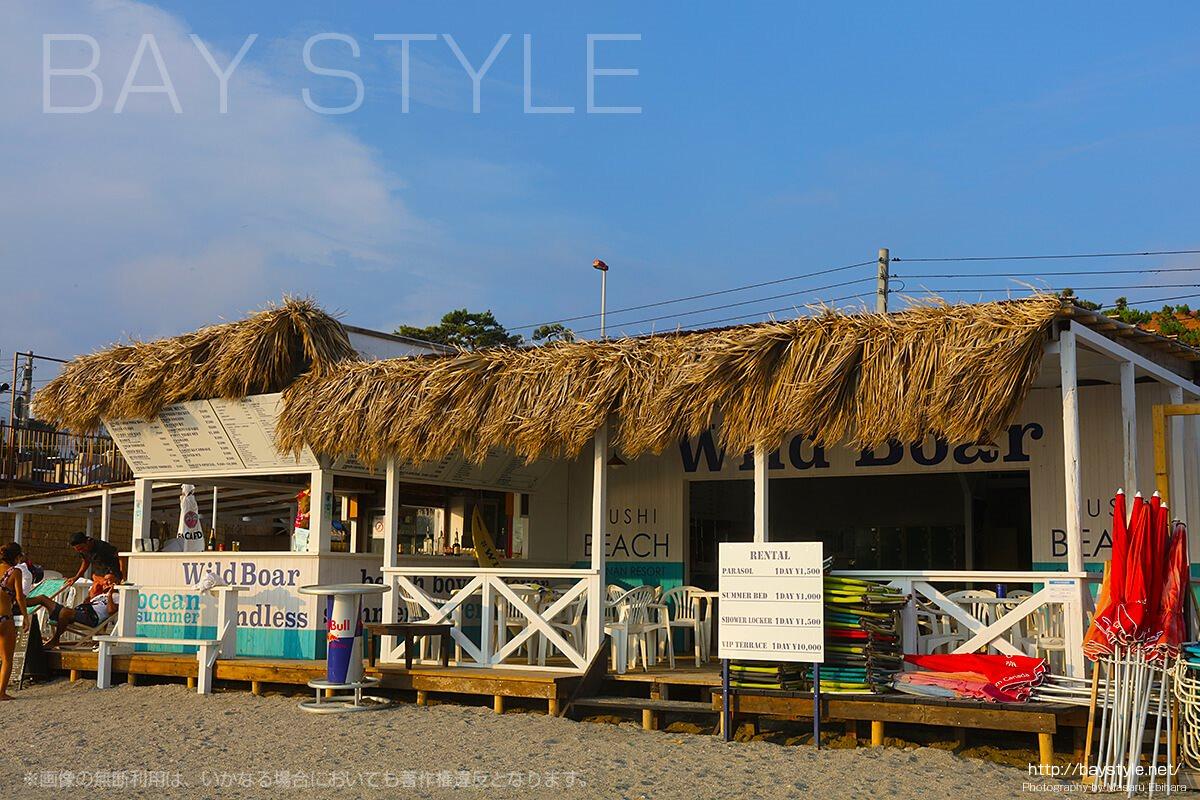 Wild Boar、逗子海水浴場の海の家