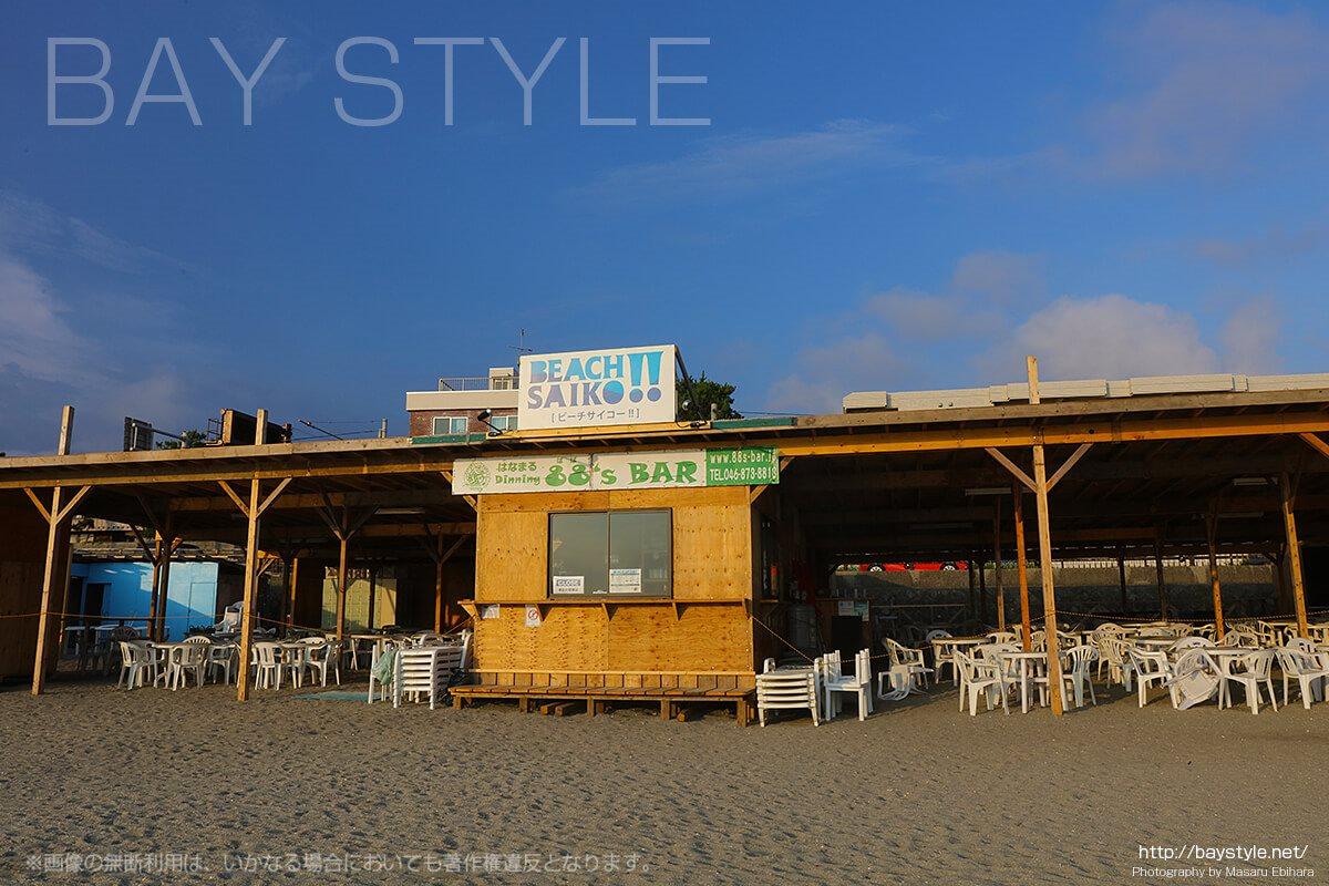 BEACH SAIKO!!、逗子海水浴場の海の家