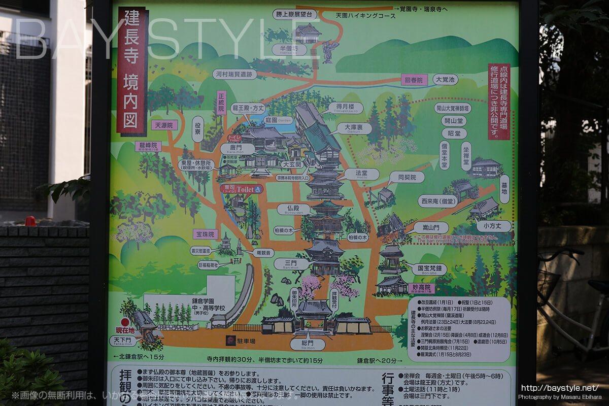 建長寺境内図