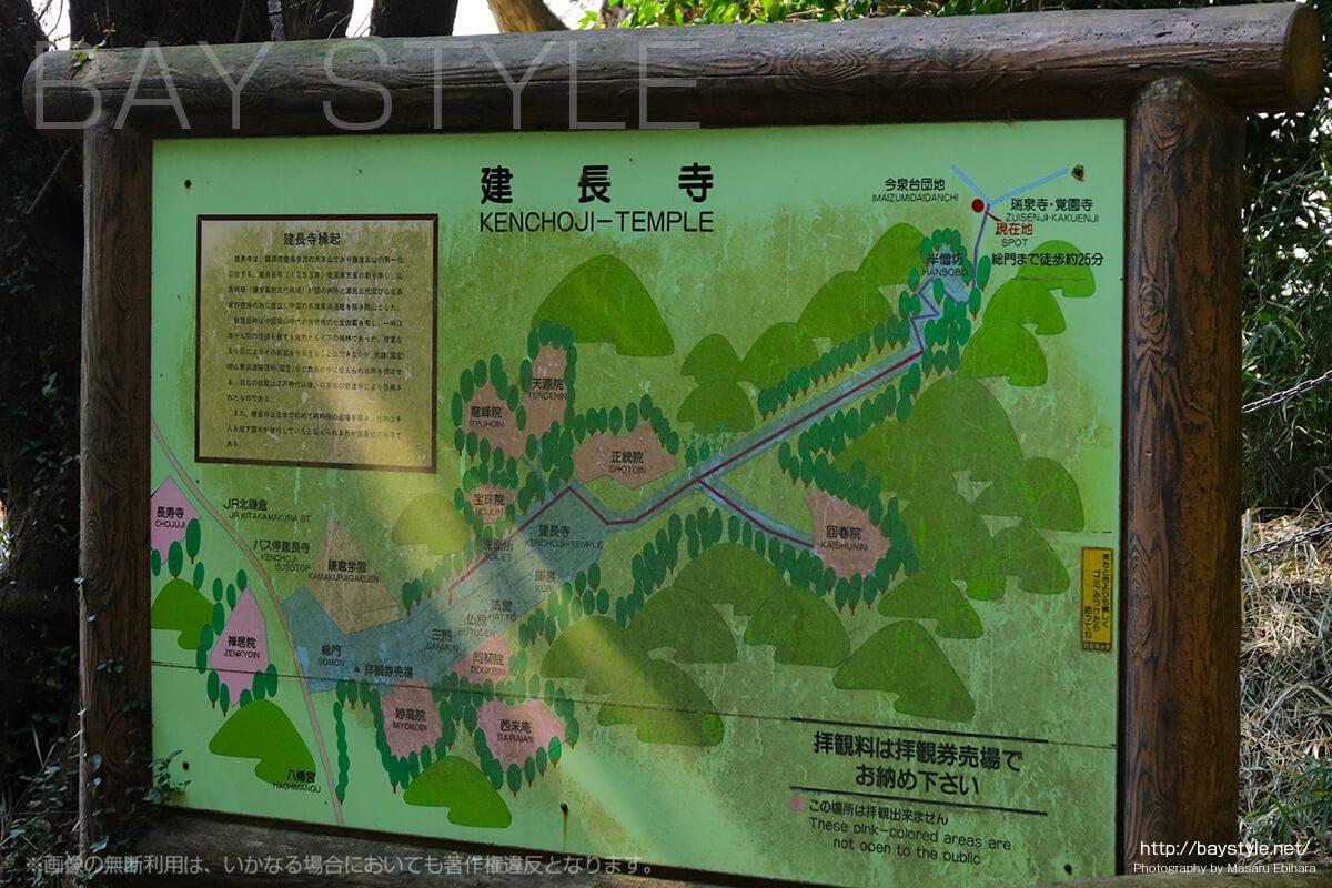天園ハイキングコース入口