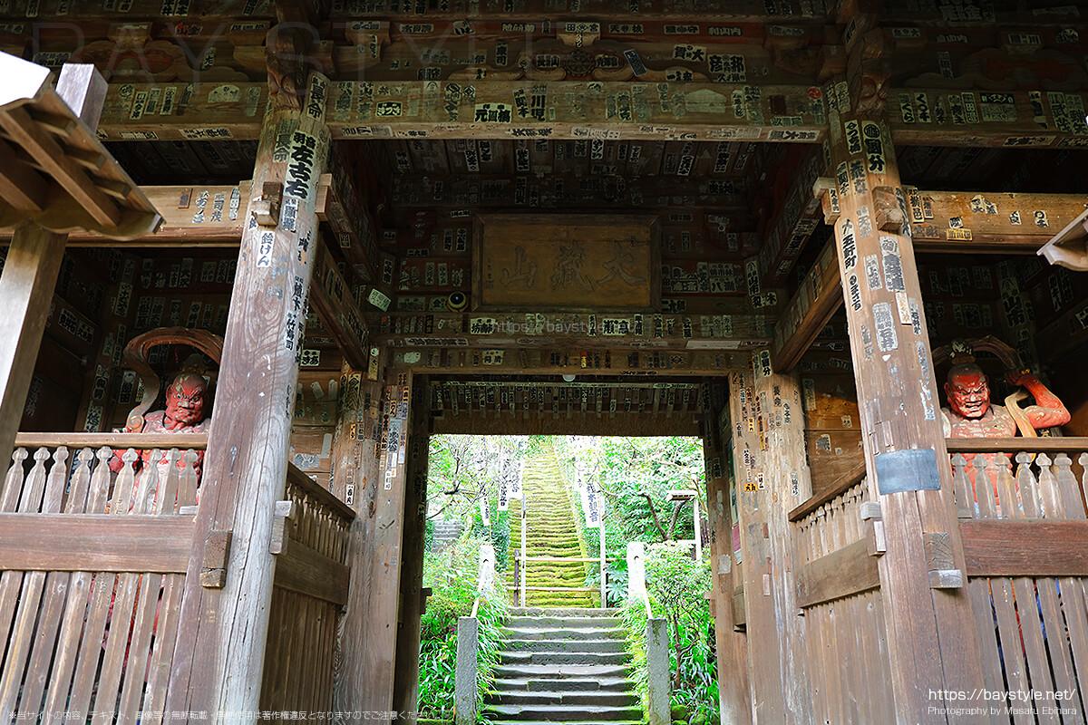 鎌倉最古のお寺、杉本寺