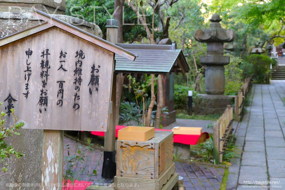 安国論寺の拝観料は100円