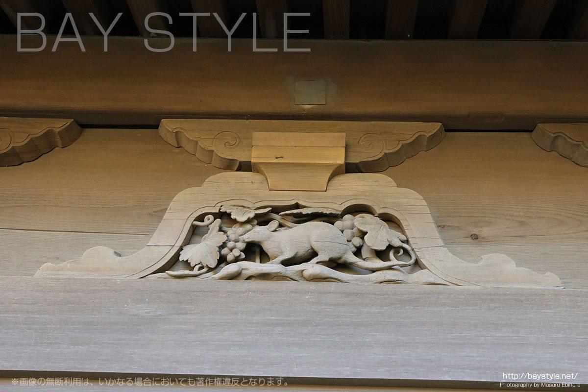 英勝寺の仏殿に彫られている十二支(子「ねずみ」)
