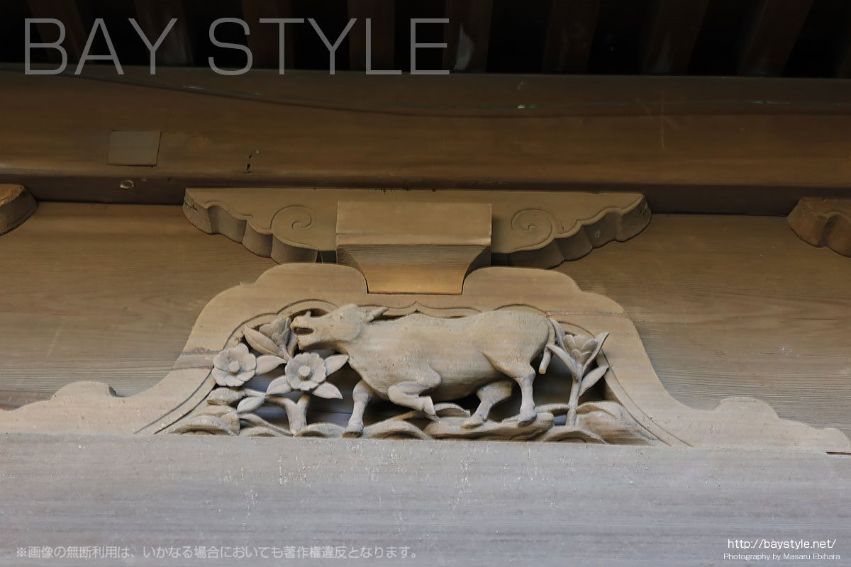 英勝寺の仏殿に彫られている十二支(丑「うし」)