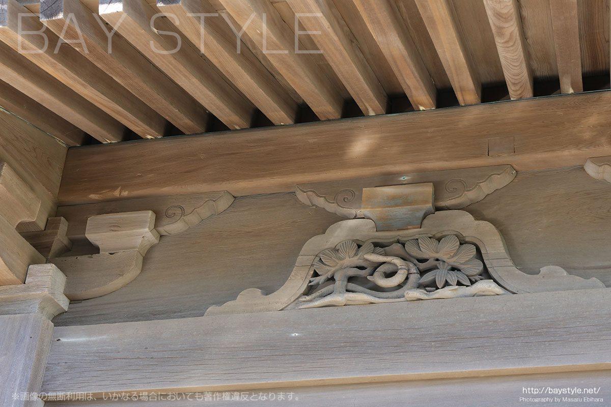 英勝寺の仏殿に彫られている十二支(巳「へび」)