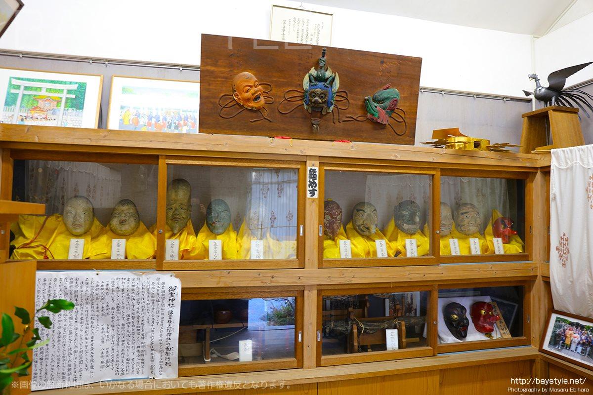 御霊神社の境内に祀られた面掛福禄寿