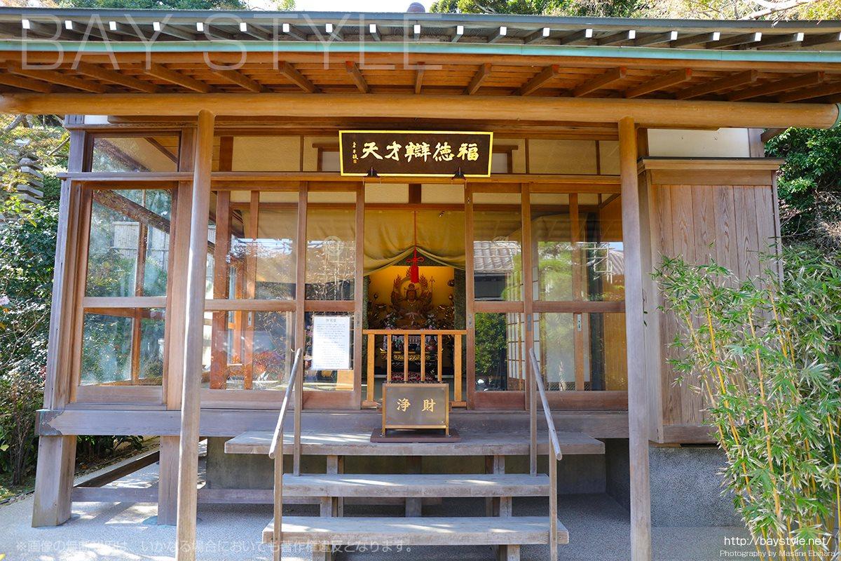 長谷寺の弁天堂