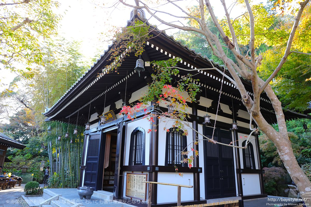 長谷寺の経蔵(輪蔵)