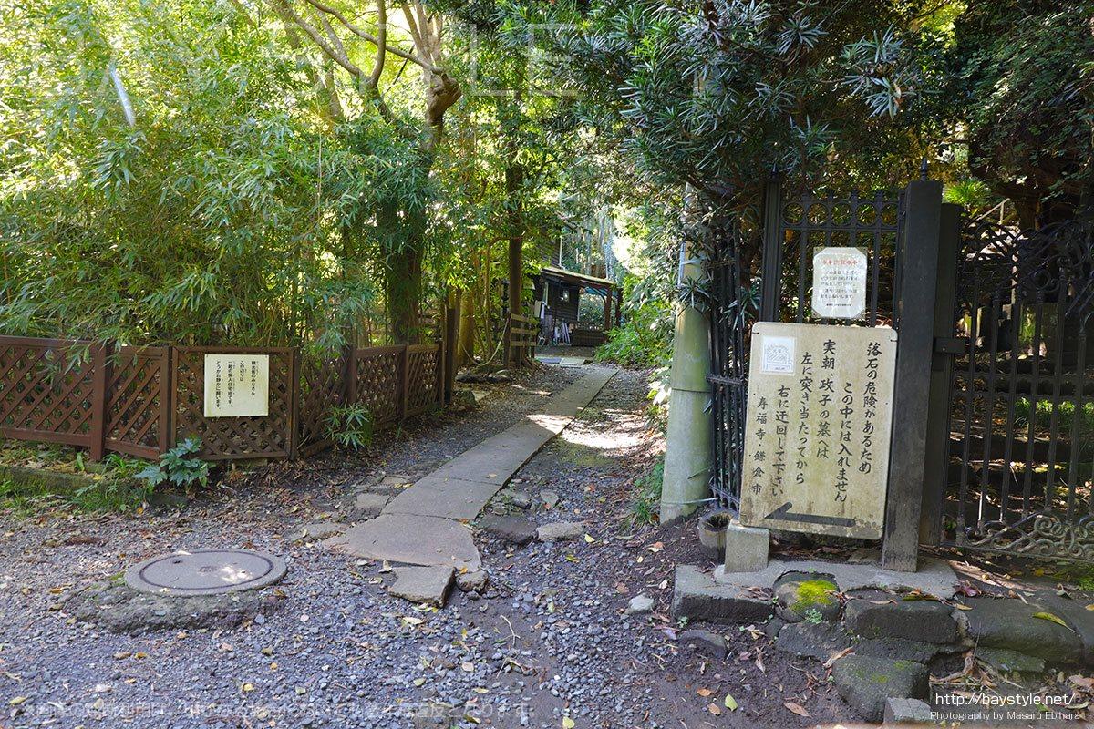 北条政子のお墓に向う格子扉は立入禁止