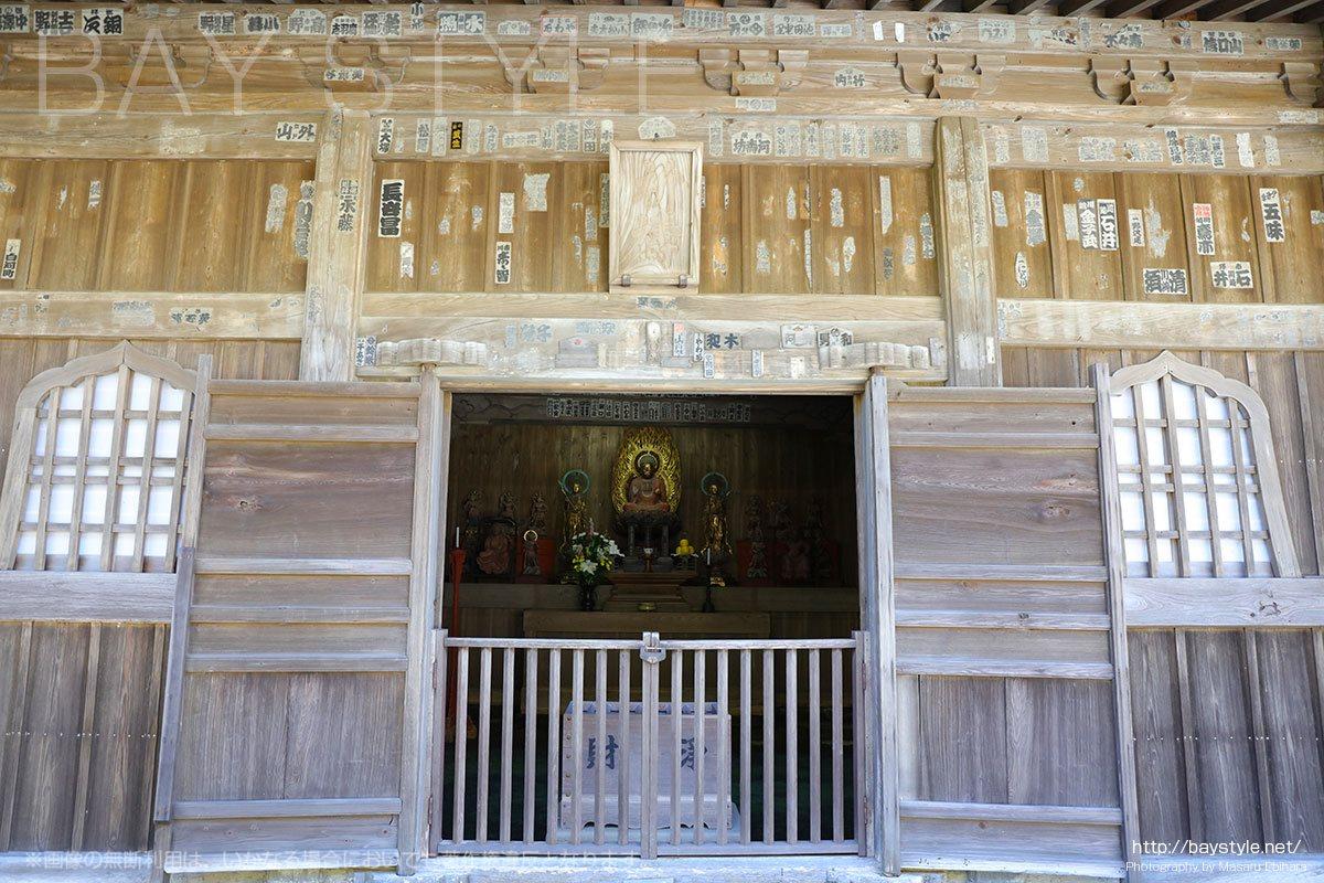 海蔵寺の薬師堂