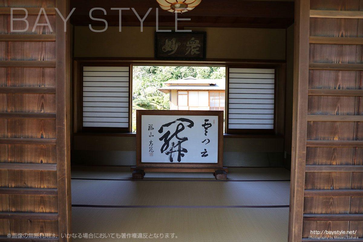 海蔵寺の本堂入口