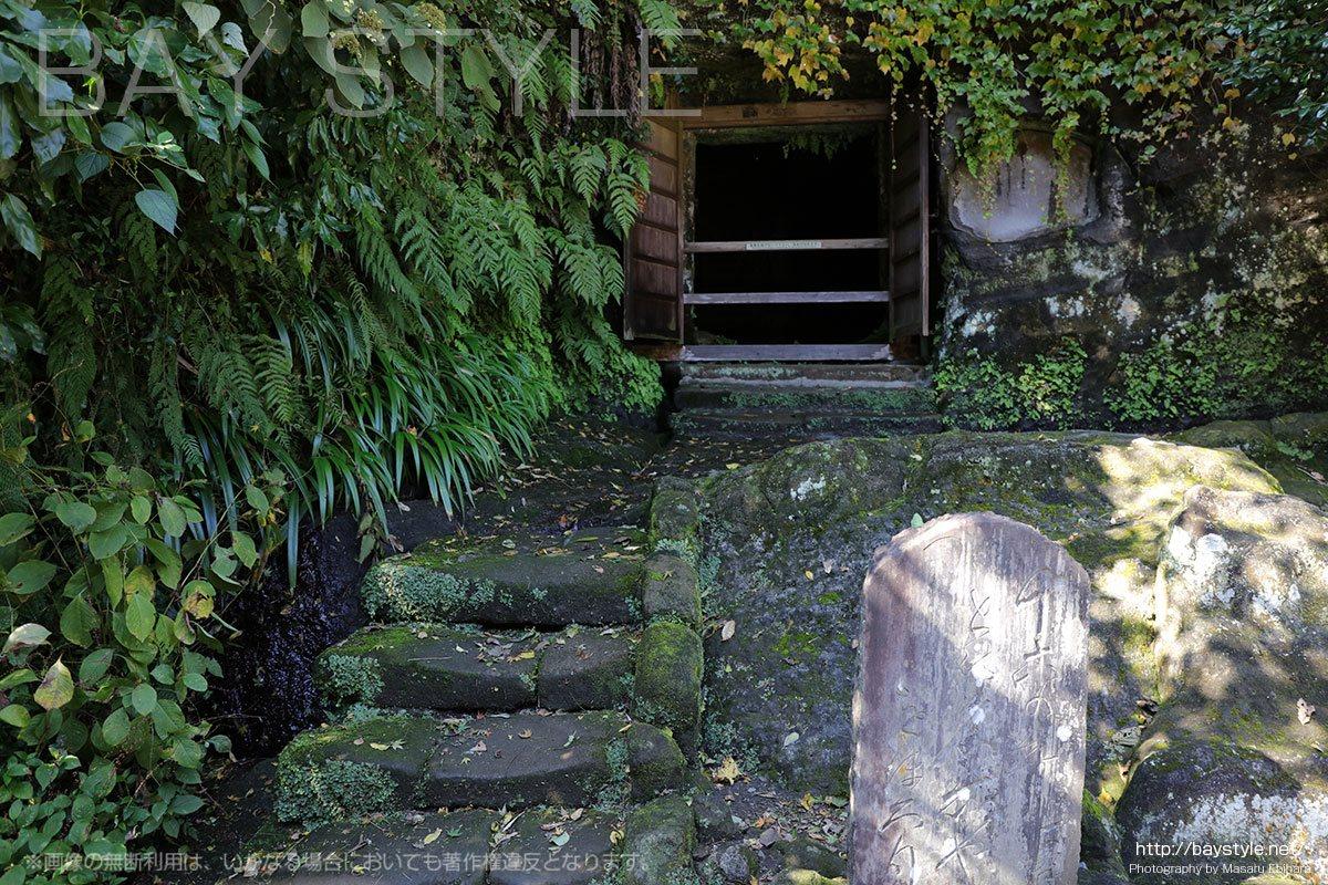 海蔵寺の十六ノ井戸正面