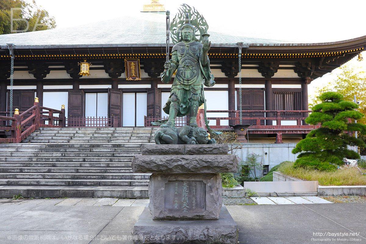 大毘沙門天王像とは北の方角を守る神