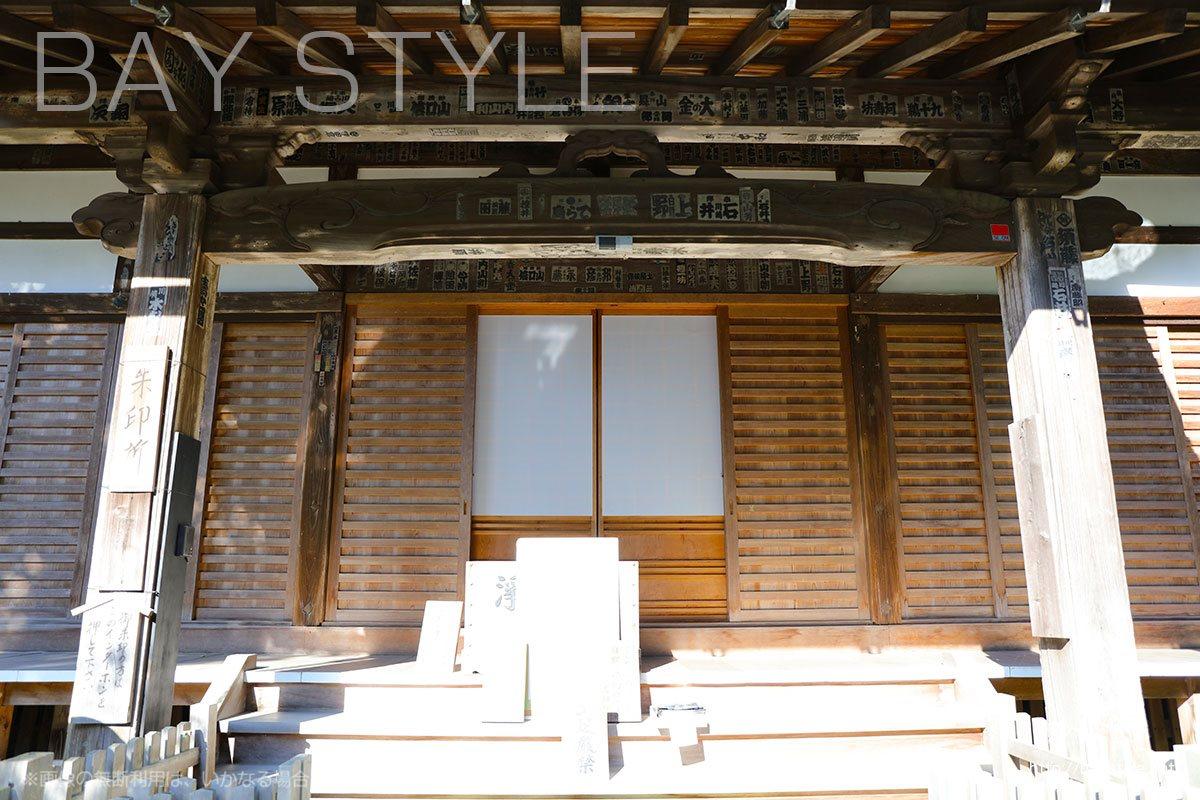 光触寺の本堂