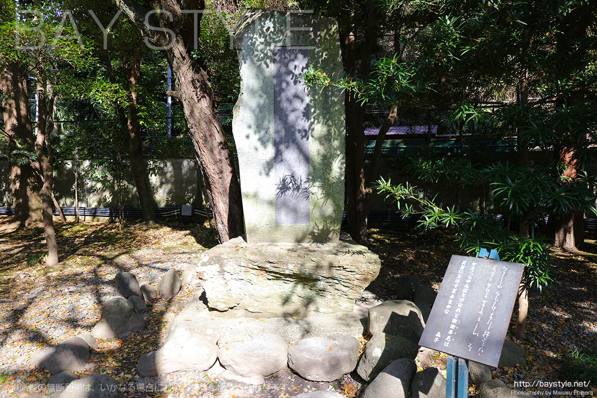 高徳院の与謝野晶子歌碑