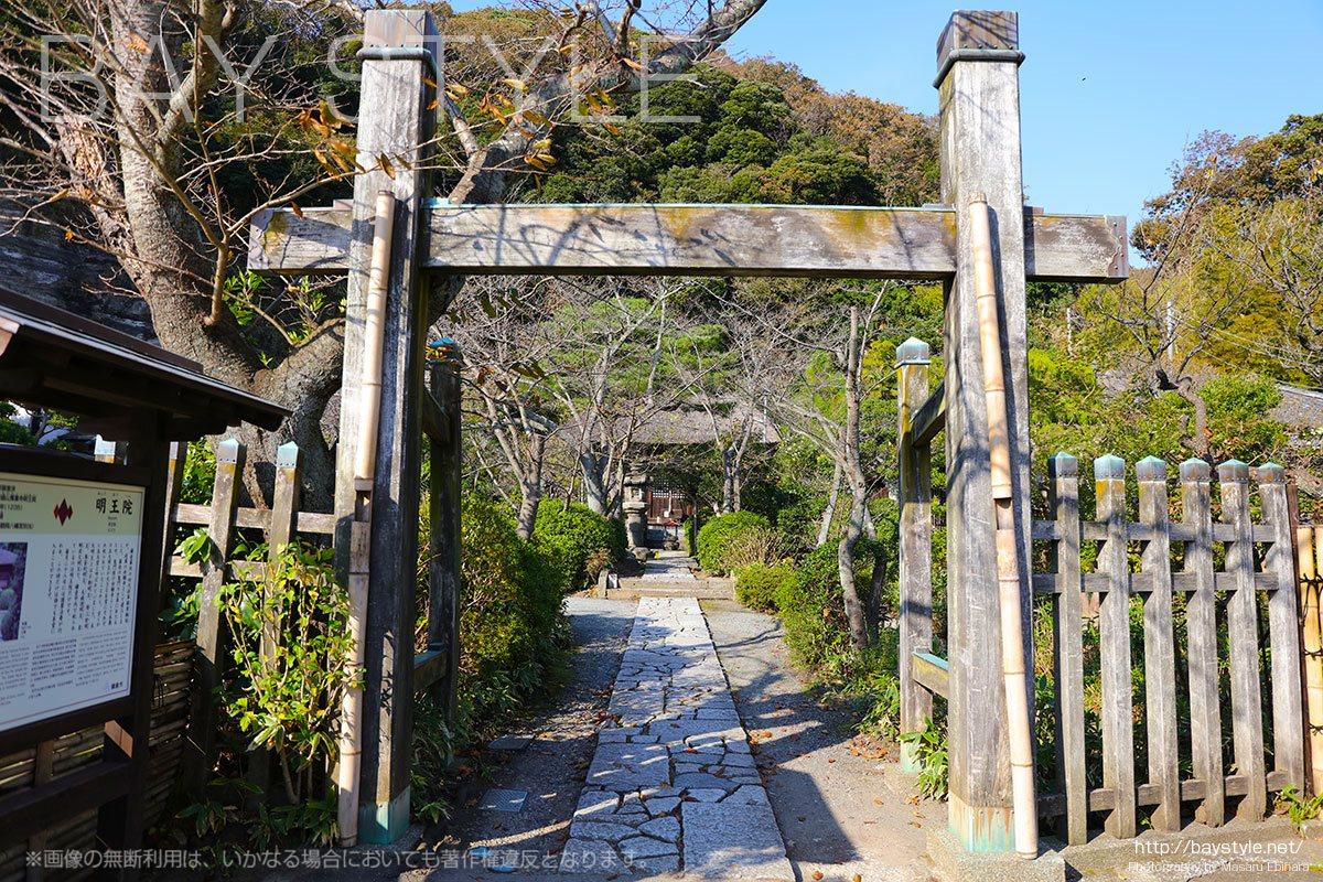 明王院は鎌倉で五大明王を拝観できる唯一のお寺