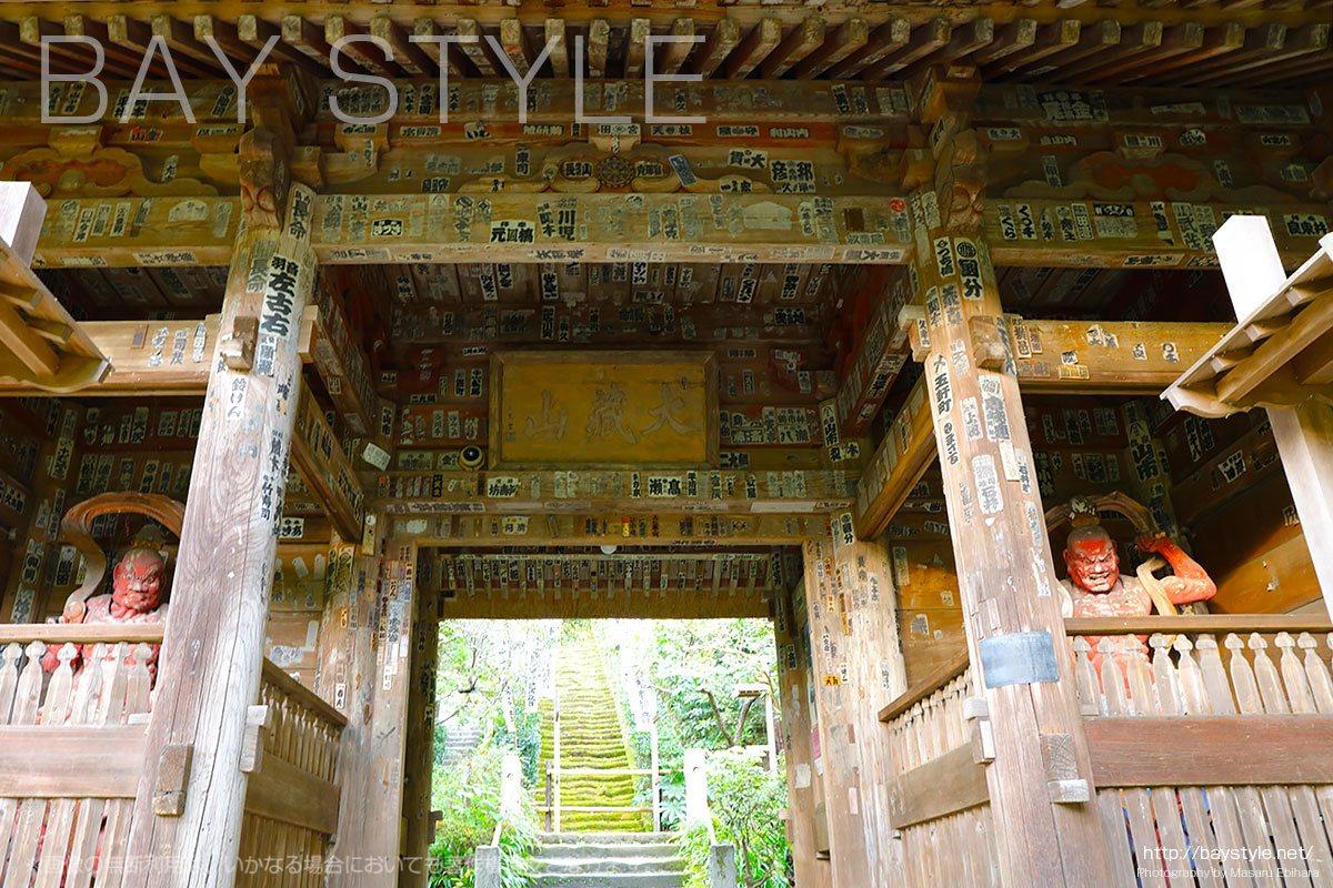 鎌倉のお寺、神社のご利益一覧