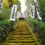 杉本寺の拝観料、拝観時間、ご利益、見所について