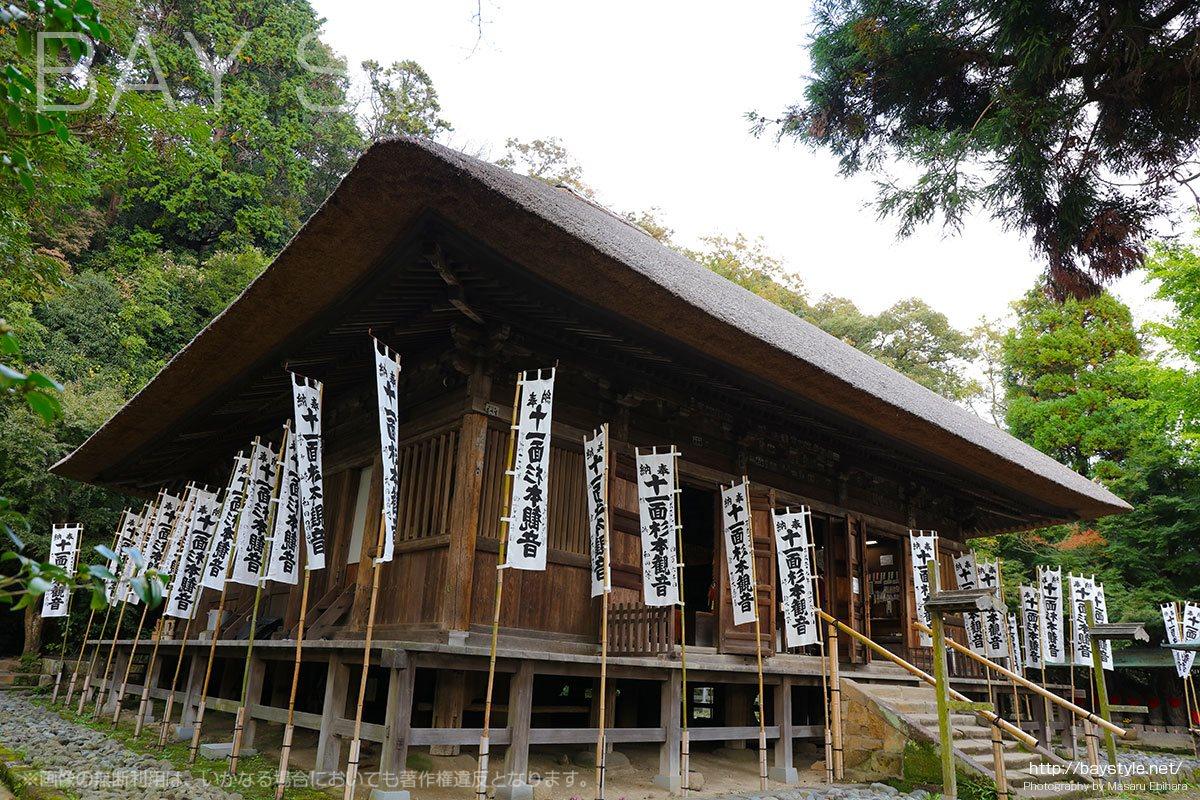 杉本寺の観音堂(本尊)