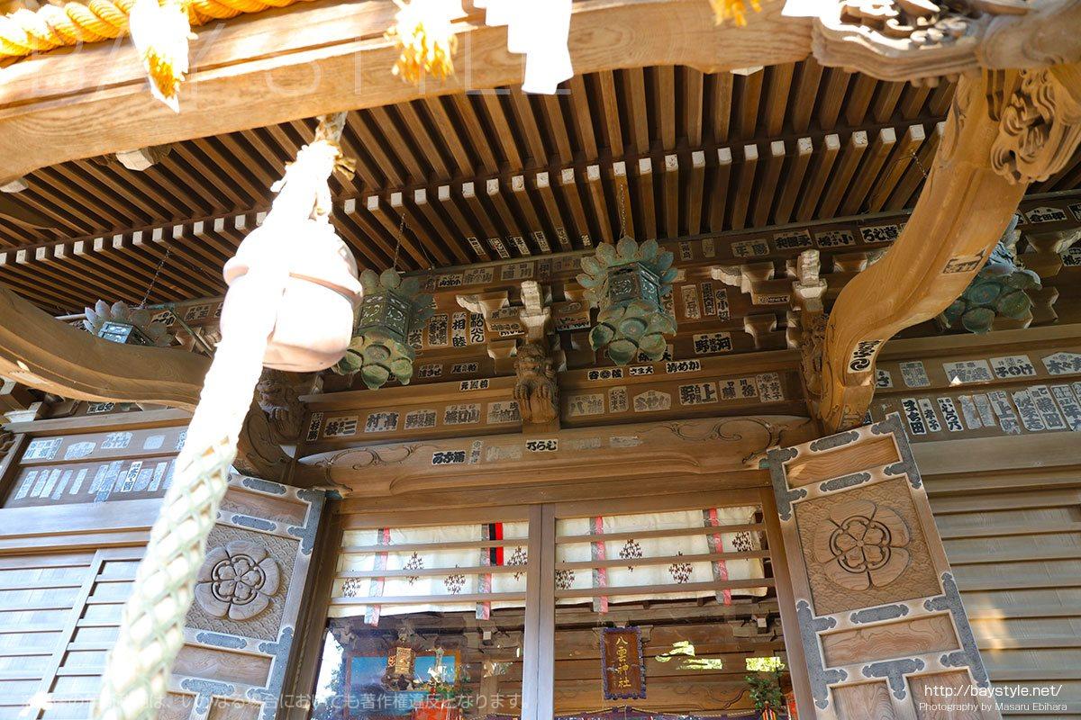 八雲神社の本堂の天井