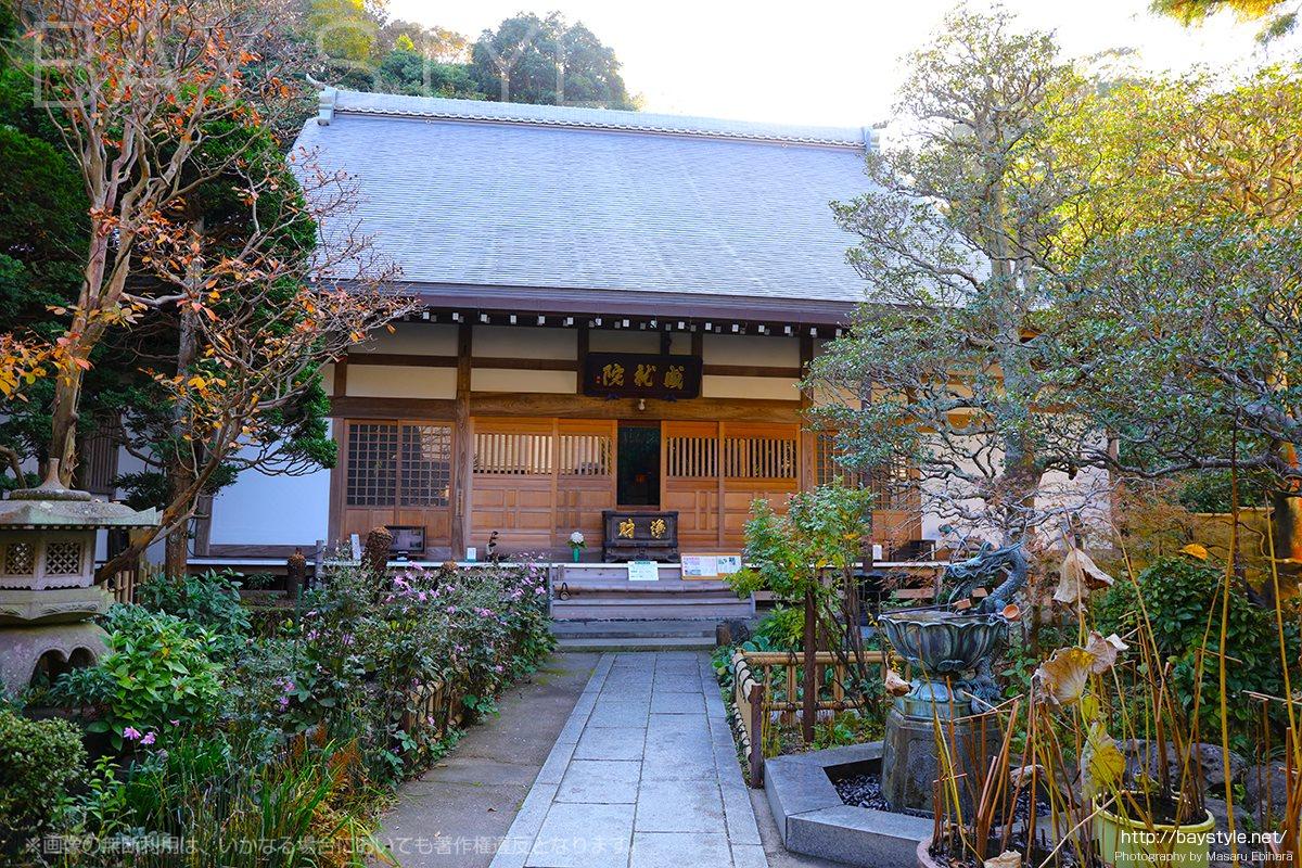 鎌倉で就職、学業、良縁、子授かり、安産なら成就院