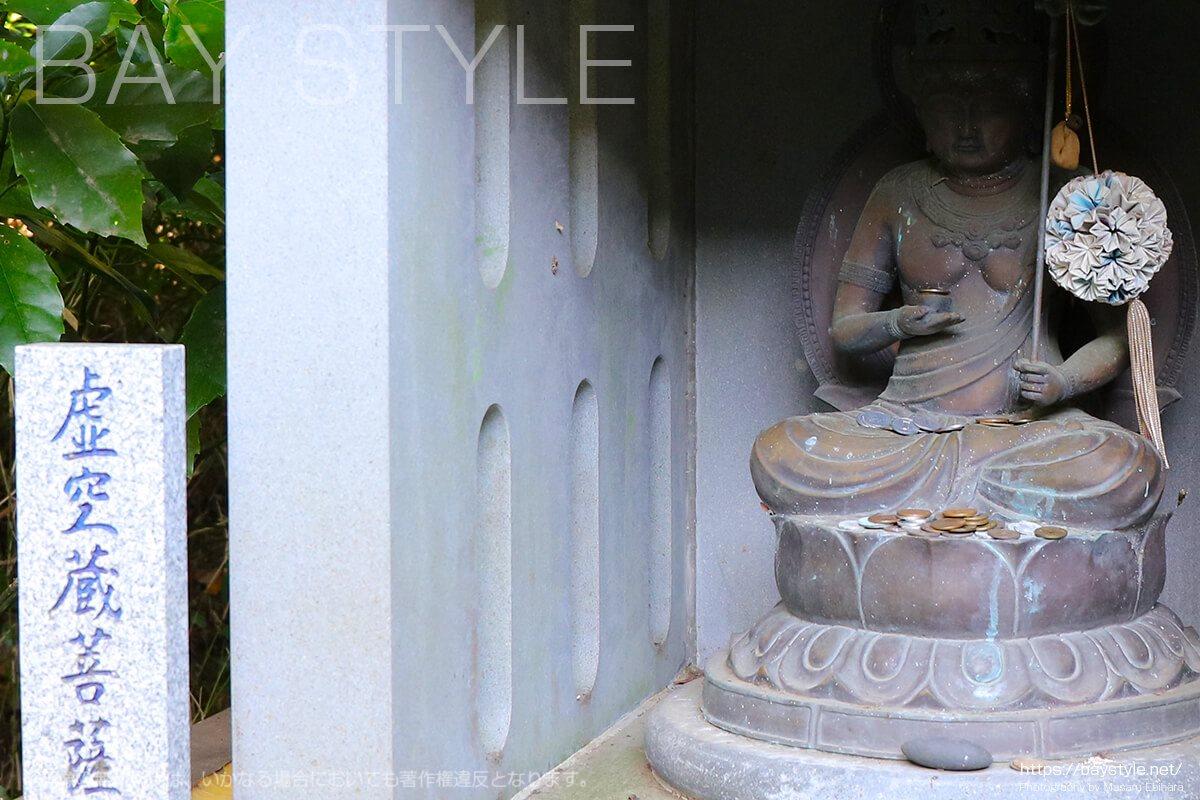 浄光明寺の虚空蔵菩薩像