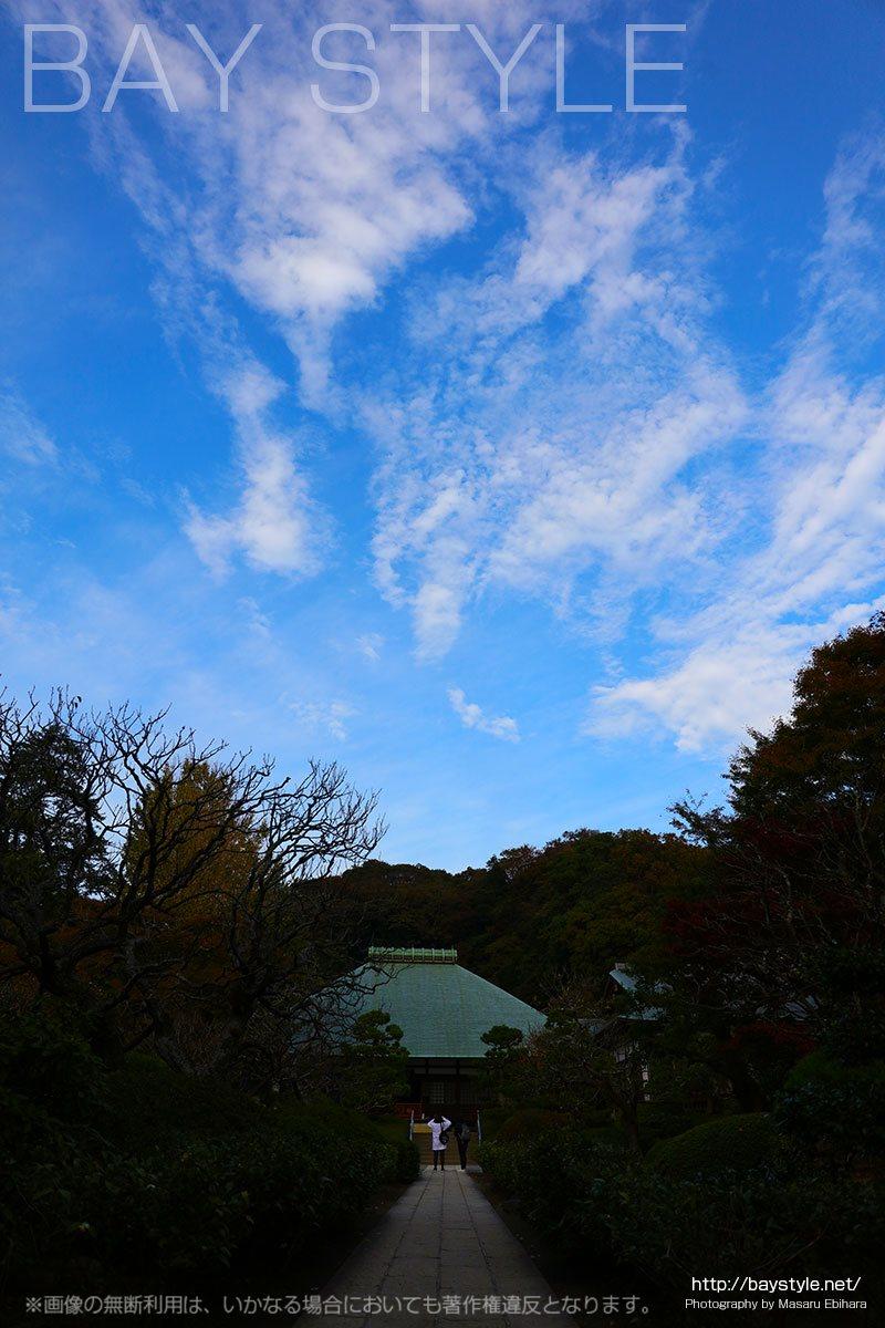 浄妙寺の秋晴れ空