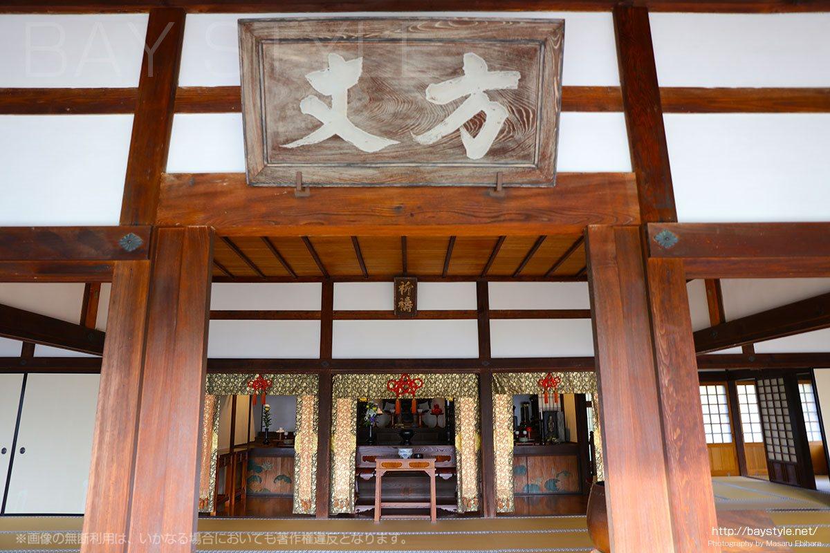 浄妙寺の本堂