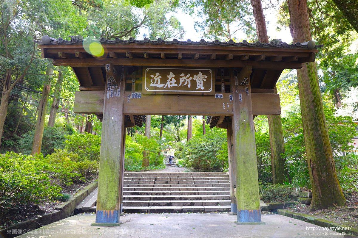 浄智寺の総門