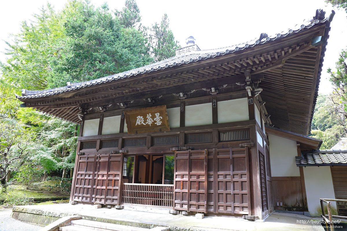 浄智寺の曇華殿