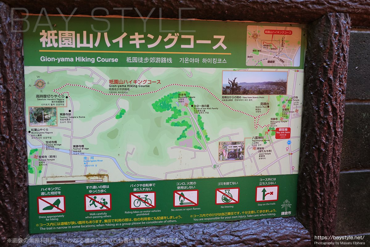 祇園山ハイキングコースの地図
