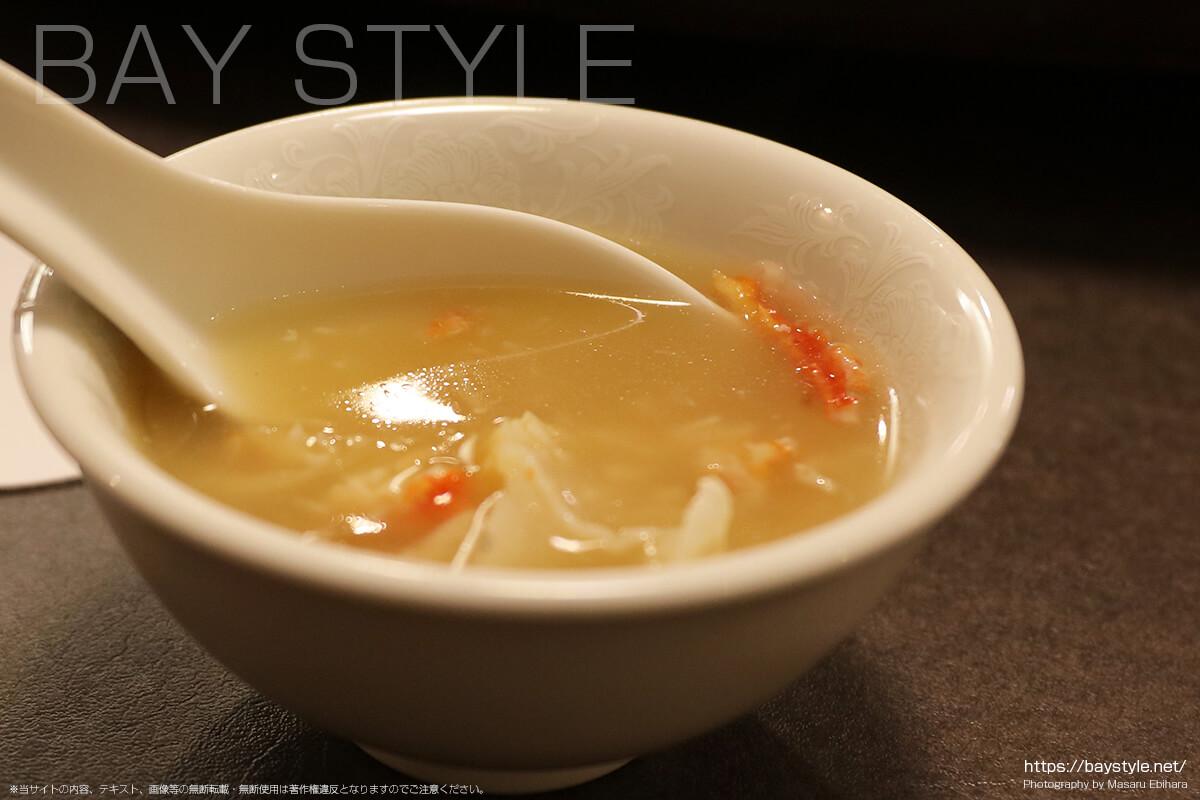 かに肉とフカヒレのスープ