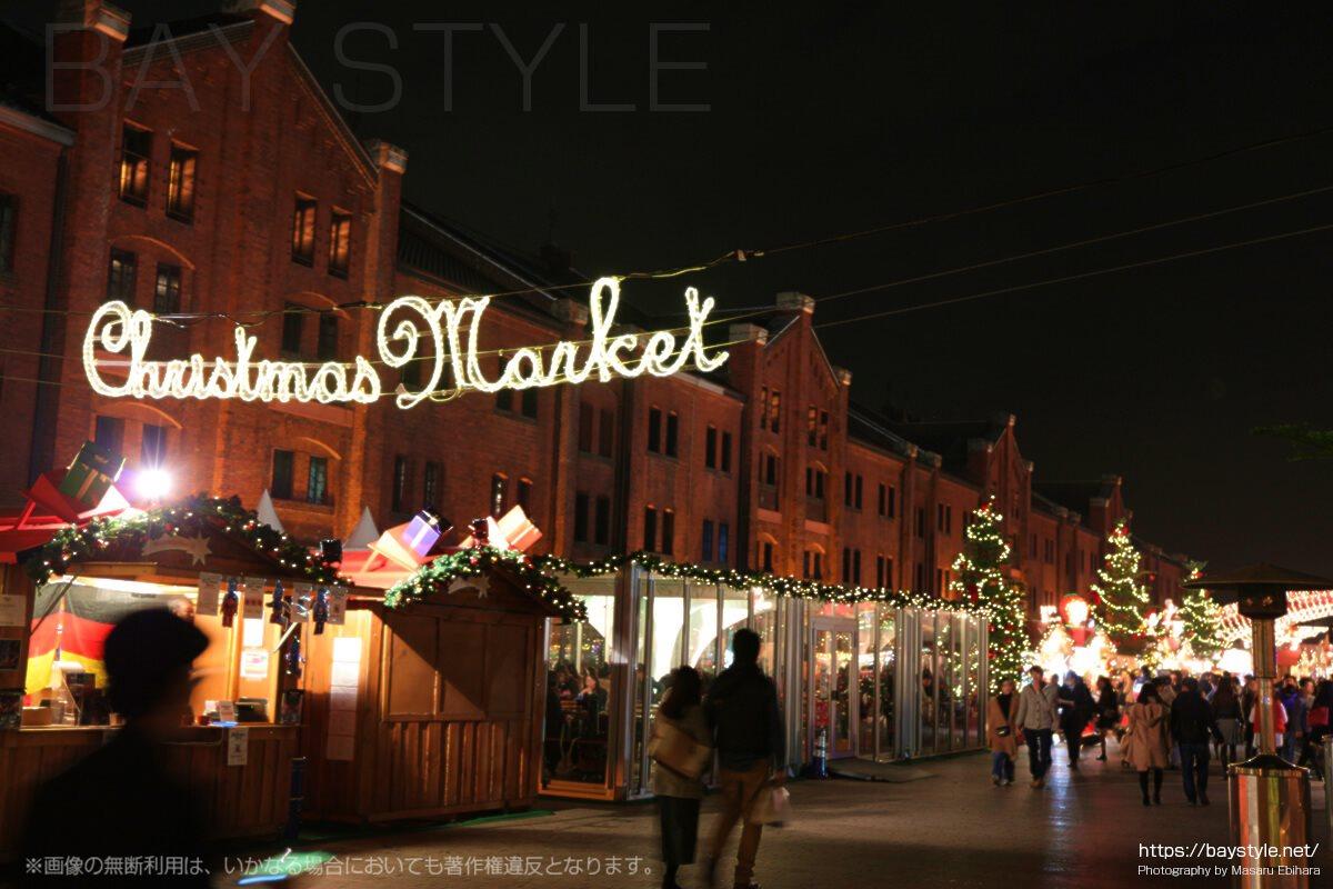 赤レンガ倉庫のクリスマスマーケット入口