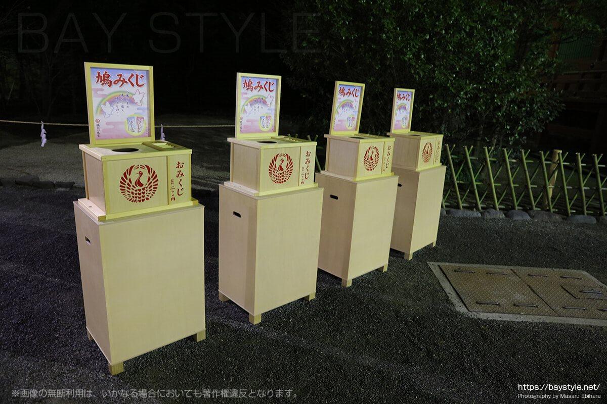 鶴岡八幡宮で人気の鳩みくじ