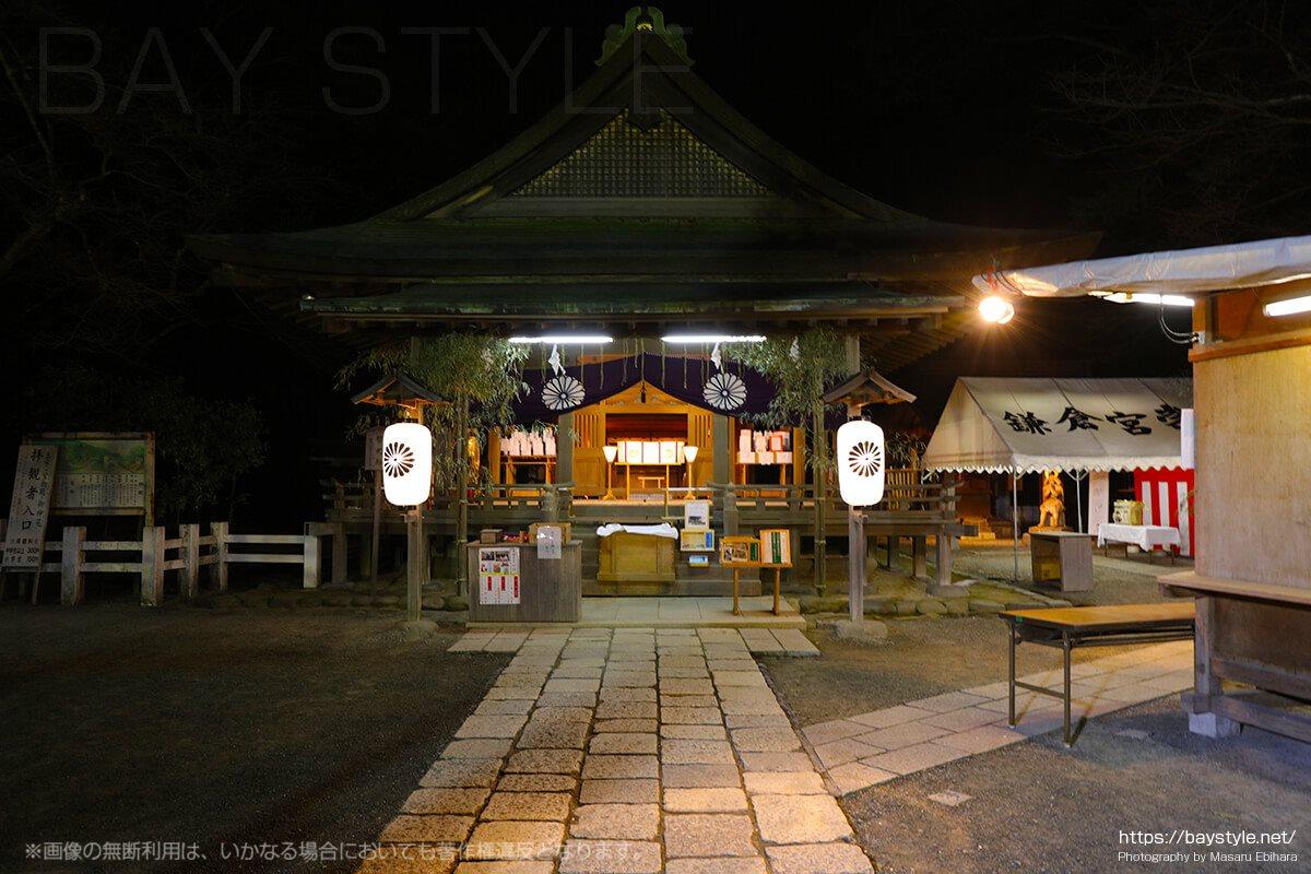 鎌倉宮の初詣