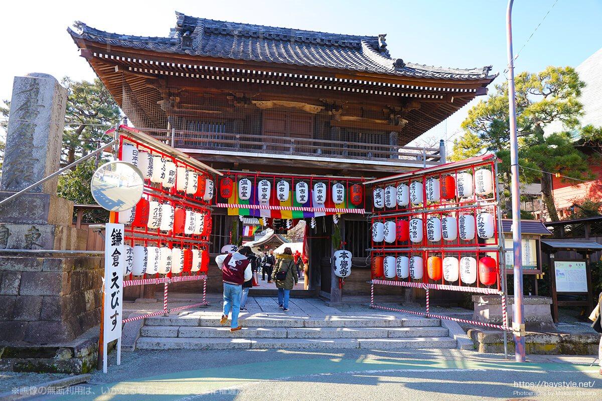 鎌倉えびす、本えびす開催期間中の本覚寺の正門