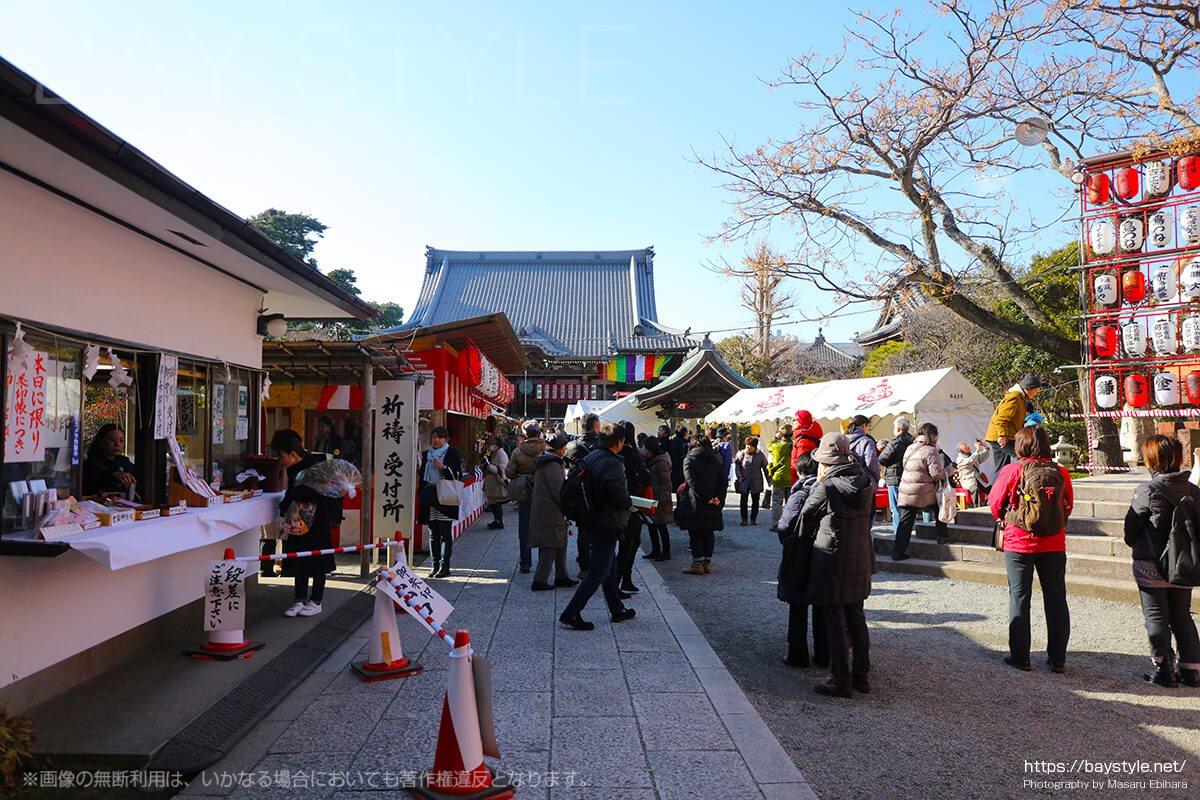 鎌倉えびす、本えびす開催期間中の祈祷受付