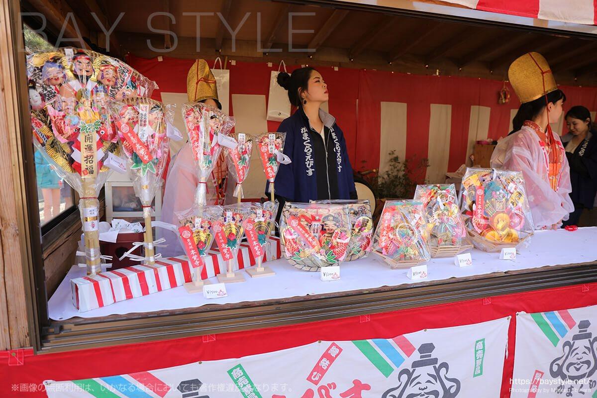 鎌倉えびす、本えびす開催期間中に販売されている飾り熊手